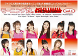 Morning Musume Best Shot Vol. 1