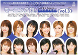 Morning Musume Best Shot Vol. 3