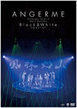 "Concert 2017 Autumn ""Black & White"" special ~Fuurinkazan~ DVD Cover"