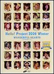 Hello! Project Concert Tour Fuyu 2006 ~Wonderful Hearts~