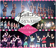 Hello! Project Hina Fest 2014 ~Full Course~ (Main Dish wa Morning Musume '14 desu.) Blu-Ray