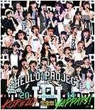 Hello!Project 2014 SUMMER ~KOREZO!・YAPPARI!~ Kanzenban Blu-Ray