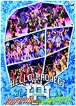 Hello!Project 2014 SUMMER ~KOREZO!・YAPPARI!~ Kanzenban