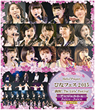 Hello! Project Hina Fest 2015 ~Mankai! The Girls' Festival~ (ANGERME & Juice-Juice Premium) Blu-Ray Cover