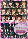 Hello! Project Hina Fest 2015 ~Mankai! The Girls' Festival~ (ANGERME & Juice-Juice Premium) DVD Cover