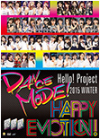 Hello!Project 2015 Winter ~HAPPY EMOTION!/DANCE MODE!~ Kanzenban