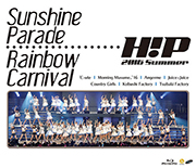 Hello!Project 2016 SUMMER ~Sunshine Parade~ Blu-Ray Cover