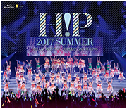 Hello! Project 2017 SUMMER ~HELLO! MEETING・HELLO! GATHERING~ Blu-Ray Cover
