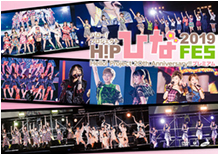 Hello! Project 20th Anniversary!! Hello! Project Hina Fes 2019 [Hello! Project 20th Anniversary!! Premium] DVD Cover
