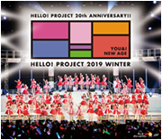 Hello! Project 20th Anniversary!! Hello! Project 2019 WINTER ~YOU & I・NEW AGE~ Blu-Ray Cover
