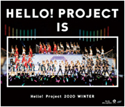 Hello! Project 2020 Winter HELLO! PROJECT IS [     ] ~side A / side B~ Blu-Ray Cover