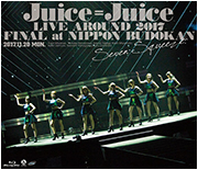 LIVE AROUND 2017 FINAL at Nippon Budokan ~Seven Squeeze!~ Blu-ray Cover