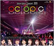 Juice=Juice Concert 2019 ~octopic!~ Blu-ray Cover