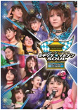 Morning Musume Concert Tour 2013 Spring Michishige☆Eleven SOUL ~Tanaka Reina Special Commemoration Graduation~
