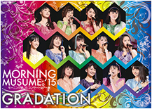 Morning Musume '15 Concert Tour Spring ~GRADATION~ DVD