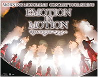 Morning Musume '16 Concert Tour Spring ~EMOTION IN MOTION~ Blu-ray