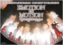 Morning Musume '16 Concert Tour Spring ~EMOTION IN MOTION~ DVD
