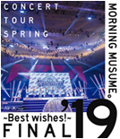 Morning Musume '19 Concert Tour Haru ~BEST WISHES!~ FINAL Blu-ray cover