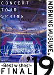 Morning Musume '19 Concert Tour Haru ~BEST WISHES!~ FINAL DVD cover