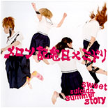 sweet suicide summer story
