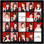 Hatachi no Morning Musume.