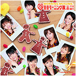 7.5 Fuyu Fuyu Morning Musume. Mini! Limited Edition