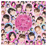 Best! Morning Musume. 20th Anniversary