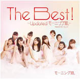 The Best! ~Updated Morning Musume~ Regular Edition