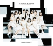 BRAND NEW MORNING / Jealousy Jealousy Regular Edition B