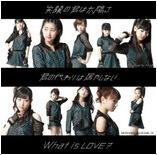 Egao no Kimi wa Taiyou sa / Kimi no Kawari wa Iyashinai / What is LOVE? Limited B