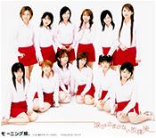 [Resim: mm_namida2.jpg]
