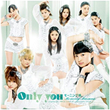 Only you Limited Edition C