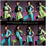 Seishun Collection Limited Edition A