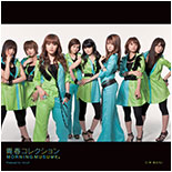 Seishun Collection Limited Edition C