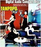 [Resim: tanpopo_koi.jpg]